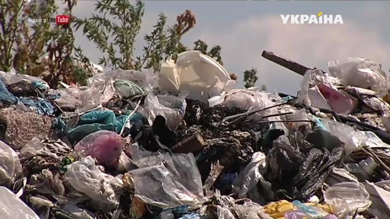 По следам львовского мусора. Специальный репортаж. Часть 1