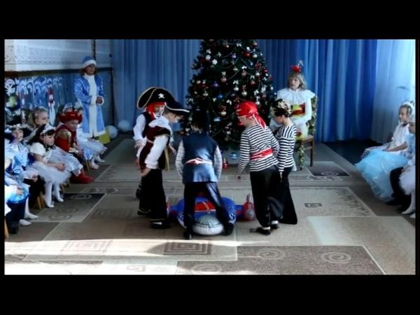 Танец мальчиков Пираты старшая группа