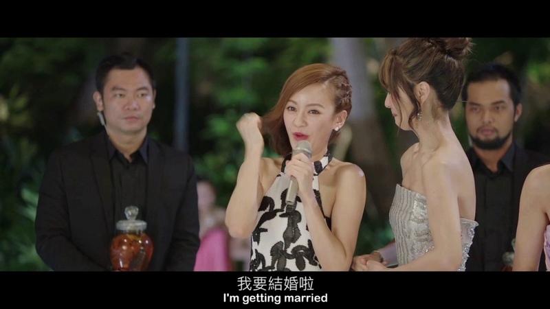Девчата 2 | Girls 2 | Gui mi 2: wu er bu zuo 闺蜜2:无二不作 / Подружки / Девчонки 2 2018