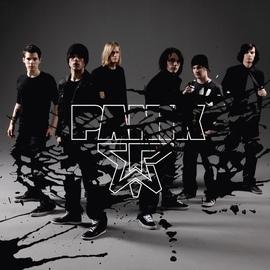 Panik альбом Panik