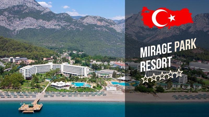 Отель Мираж Парк Резорт 5* (Кемер).Мirage Park Resort 5* (Кемер, Гёйнюк). Рекламный тур География.