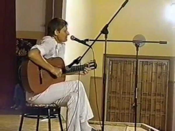 Заезжий музыкант Б.Окуджава, исполняет Ирина Бирюк