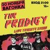 The Prodigy • Big Tribute Live Show •