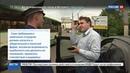 Новости на Россия 24 • Новый регламент запретит гаишникам курить на работе
