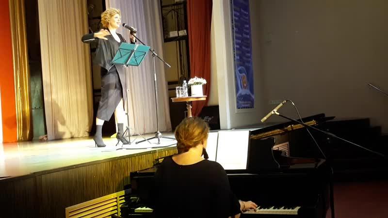 Анна Ардова, вечер в ДК УЭХК