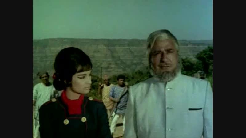 Pyar Ka Mausam (1969) - India
