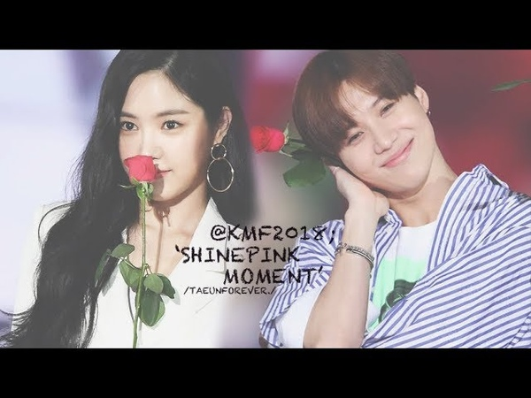 Taemin Naeun | SHINee's reaction of APink's flower carpet @KMF2018 | ; TAEUN