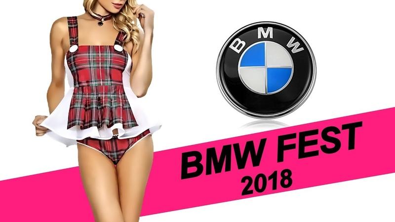 BMW fest 2018 RUSSIA! БМВ ФЕСТ 2018 много БМВ в одном месте!