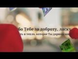 Людмила_Иванова_1080p.mp4