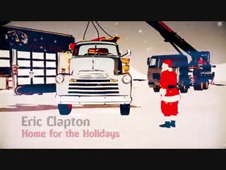 Eric Clapton - Home For The Holidays (2018) - Lyric Video