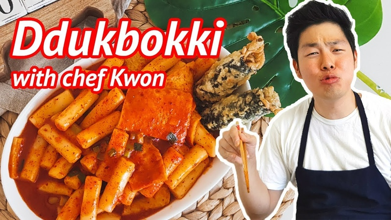 Tteokbokki Korean Rice Cake Restaurant Recipe