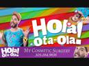 Alex Otaola en Hola! Ota-Ola en vivo por YouTube Live (martes 12 de febrero del 2019)