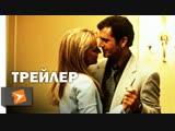 _Чего хотят женщины_ - 2000 Трейлер на русском HD What Women Want