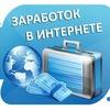 Телеграмм для Бизнеса