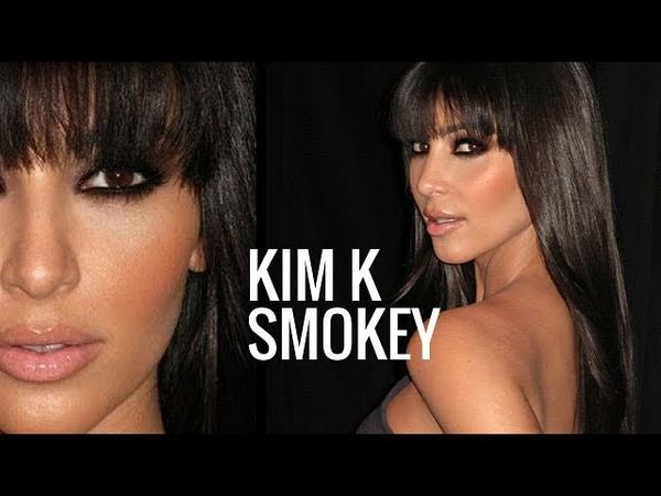 KIM KARDASHIAN MAKEUP TUTORIAL | Brown Smokey Eye