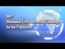 Church of God Worldwide Environmental Cleanup Movement for the Passover 2017