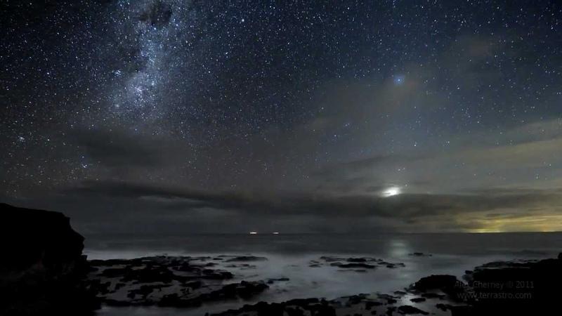 Небо над Южным океаном