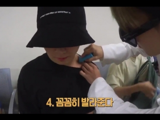 jimin it's really not necessary to apply sunscreen that far down but carry on
