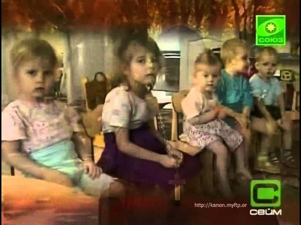 014 Детская православная передача Купелька 08 07 2010