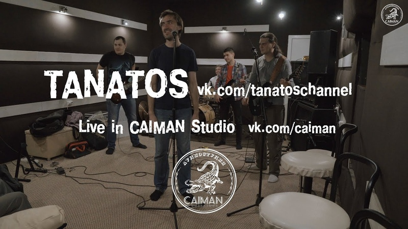 Tanatos - Live In Caiman Studio (Kursk City)