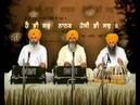 Bhai Nirmal Singh Ji Aad Sach Jugad Sach Shabad Shabad Gurbani