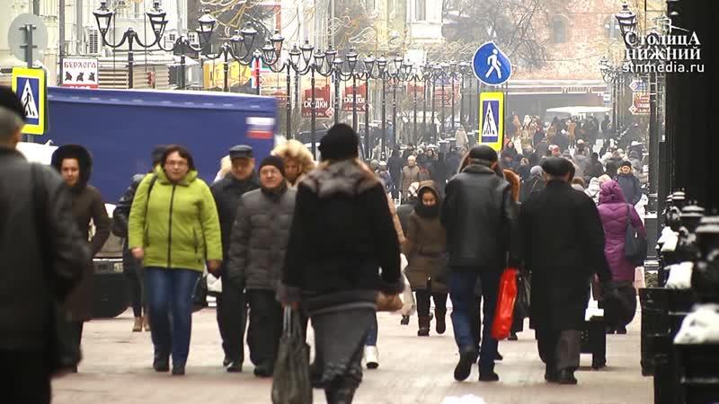 2019 год для Нижнего Новгорода будет удачным в финансах и в развитии науки и промышленности астрологи