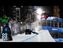 FULL BROADCAST Women's Ski SuperPipe X Games Aspen 2019