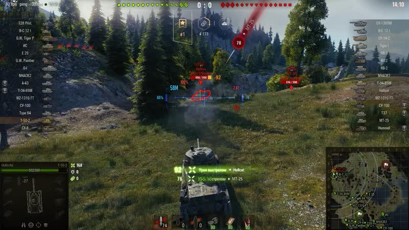 World of Tanks (Т 50-2) взял акк у друга погонять