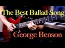 George Benson - The Greatest Love Of All - guitar cover by VInai T
