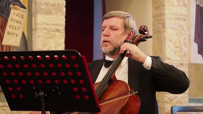 Фрагмент концерта квартета им А А Алябьева в Сергиевском храме