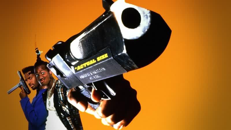 Смотрим Не грози южному централу, попивая сок у себя в квартале (1995) Movie Live