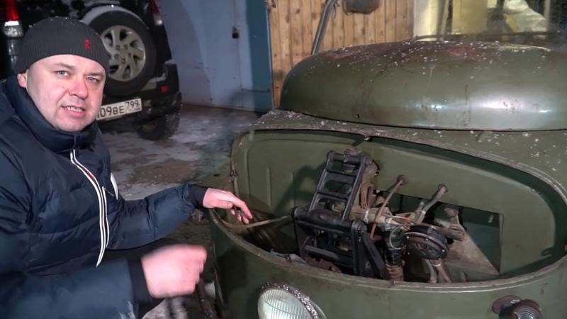 Простояла в гараже 64 года Поставили при Хрущеве выгнали при Путине СМЗ С 1Л
