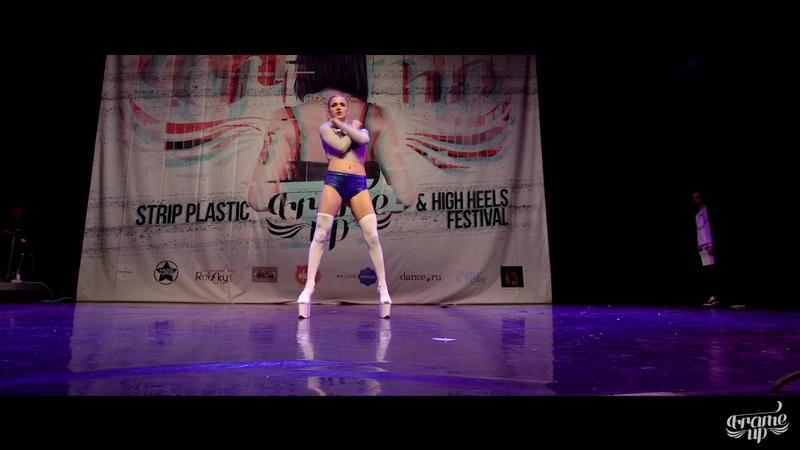 Dresv'annikova Lyubov - BEST STRIP/HIGH HEELS SOLO - FRAME UP X FEST
