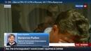 Новости на Россия 24 Ради Савченко Порошенко готов помиловать Ерофеева и Александрова