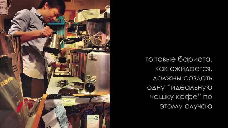 Цифровой рефрактометр для кофе ATAGO PAL-Coffee