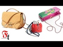 Stylish Chanel Cruise 2017 2018 Bag Collection