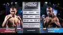 LIVE | May, 18 | RCC Boxing Promotions | Chuprakov vs Munoz | Umurzakov, Kalitskiy, Kamilov
