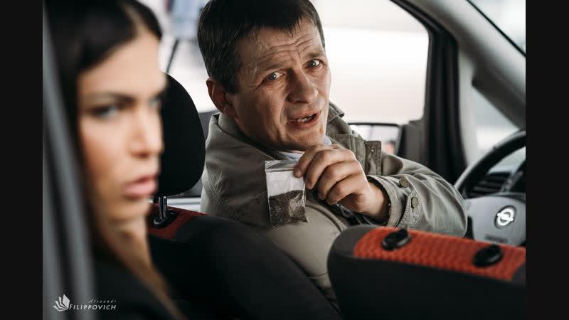 клип-нарезка у сериалу Качели. Я таксист.