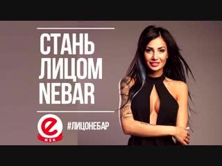 Выиграй iPhone X и 100.000 рублей!