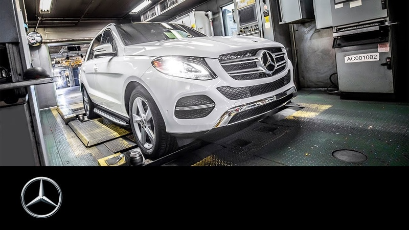 Mercedes-Benz Car Production: The Final Touch | Joyful Anticipation (Tuscaloosa Part 4)