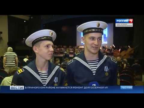 Вести Санкт-Петербург. Выпуск 11:20 от 22.06.2019