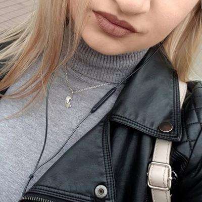 Иришка Микерина