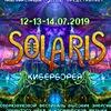 ll.ιlιl.lι Solaris festival 2019 ll.ιlιl.lι