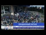 В Уфе самый массовый митинг ко Дню весны и труда собрал 10 тысяч человек
