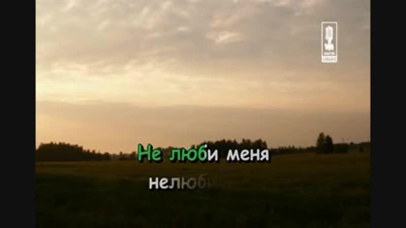 Агурбаш Анжелика Нелюбимая