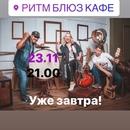 Ксения Федулова фото #21