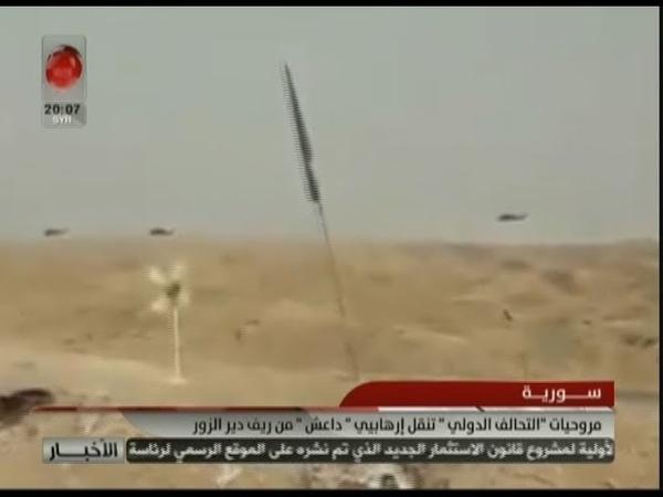 Вертолеты международной коалиции транспортируют террористов «Даэш» из сельской местности Дейр эз-Зора