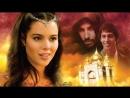 Слон и принцесса (1x01-13) DUB