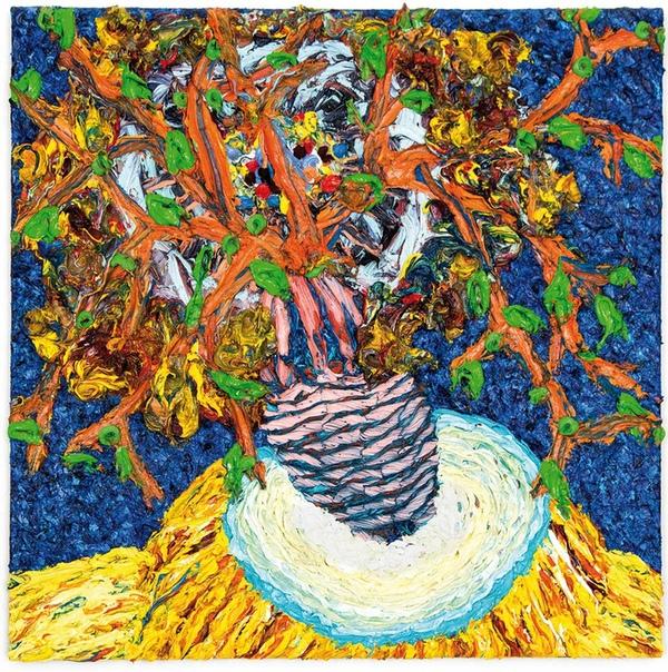 Harry Meyer ( 1960 -) — немецкий художник, является членом мюнхенской Новой группы. https://vk.com/album-124758405_257906107