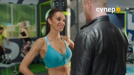 Сериал Фитнес, 1 сезон, 3 серия